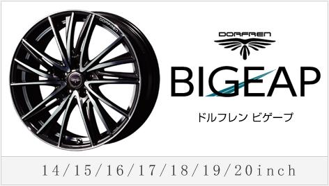 bigeap