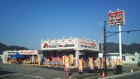 ABT小郡_店舗画像